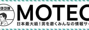 MOTEO